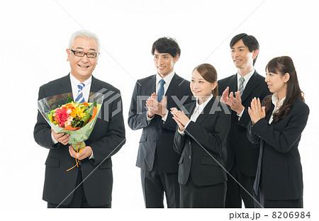 定年退職の写真素材 [8206984] - PIXTA