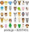 動物セット 8207431
