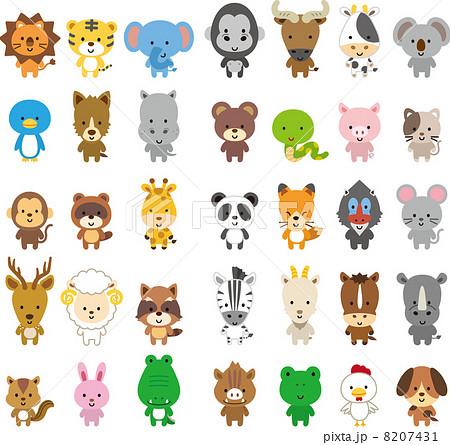 動物セットのイラスト素材 8207431 Pixta