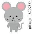ネズミ 8207564