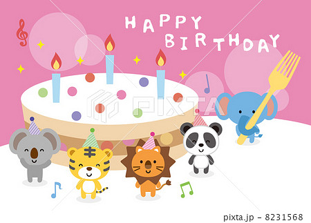 誕生日カードのイラスト素材 8231568 Pixta
