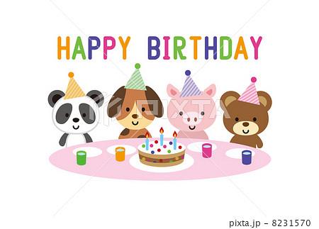 動物たちの誕生日パーティーのイラスト素材 8231570 Pixta