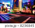 渋谷 8236845