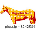 午 午年 馬のイラスト 8242584