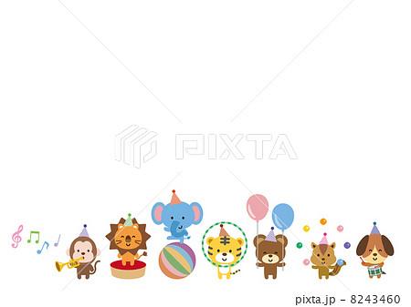 動物たちのサーカスのイラスト素材 8243460 Pixta