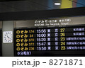 2013年台風18号の影響@新大阪 8271871