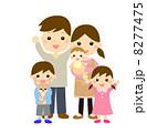 ベクター 子供 親子のイラスト 8277475