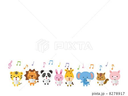 動物の合唱のイラスト素材 8278917 Pixta