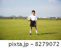 サッカー少年 8279072