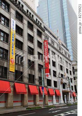 東京都選定歴史的建造物 日本橋三越本店の写真素材 [8279921] - PIXTA