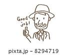 紳士 グッジョブ ダンディーのイラスト 8294719