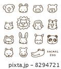 ベクター アニマル 動物のイラスト 8294721