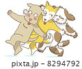 ベクター 動物 犬のイラスト 8294792