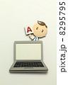 医者 パソコン 人物の写真 8295795