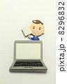 ペーパークラフトのパソコン 8296832