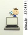 ペーパークラフトのパソコン 8296834