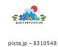 馬と松と富士山 8310548