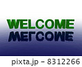WELCOME 8312266