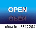 OPEN 8312268