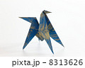 折り紙の馬 8313626