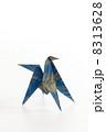 折り紙の馬 8313628