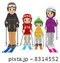 スキー ベクター 親子のイラスト 8314552