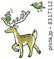 鹿と鳥の巣 8317112