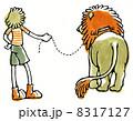 ライオン散歩 8317127