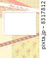 午年 フォトフレーム 年賀状のイラスト 8317812