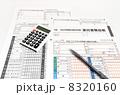 所得税 確定申告書 確定申告の写真 8320160