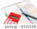 所得税 確定申告書 確定申告の写真 8320168