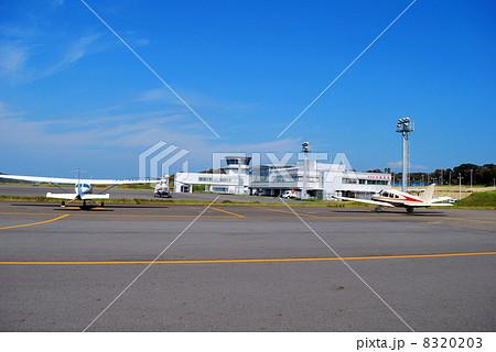 大島空港 8320203
