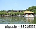中国杭州の西湖 8320555