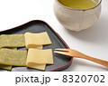 八つ橋 生菓子 八橋の写真 8320702