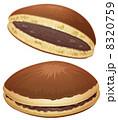 どら焼き 菓子 お菓子のイラスト 8320759