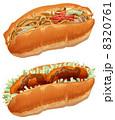 惣菜パン コロッケパン 焼きそばパンのイラスト 8320761