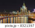 Moscow cityscape 8321397