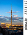 Ostankino Tele Tower evening 8321417