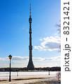 panorama Ostankino Tele Tower winter 8321421