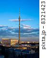 Ostankino Tele Tower evening 8321423