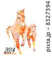 午年 午 馬のイラスト 8327394