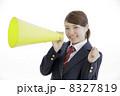 高校生 8327819