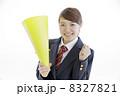 高校生 8327821