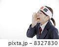 高校生 8327830