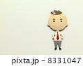 サラリーマン ビジネスマン 男性の写真 8331047