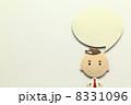 8331096