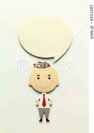 ペーパークラフトのサラリーマン 8331097