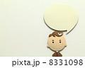 8331098