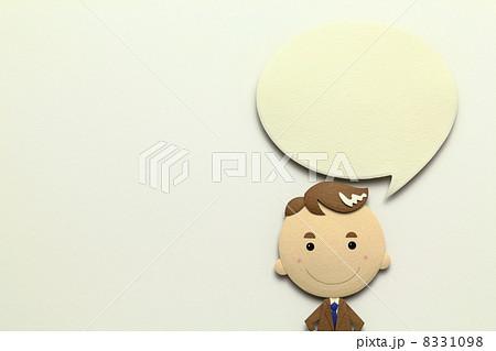 ペーパークラフトのサラリーマン 8331098