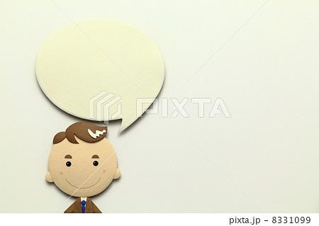 ペーパークラフトのサラリーマン 8331099